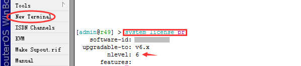 ros-license2